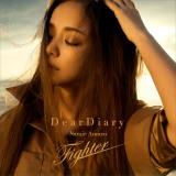 安室奈美恵 両A面シングル「Dear Diary/Fighter」CD盤