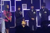 「最優秀ダンスビデオ賞」を受賞した BOOM BOOM SATELLITES 中野雅之は作品にも出演していた故・川島道行さんの愛娘と登場
