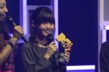 特別賞「Best Teen Choice Artist」に選ばれた藤原さくら