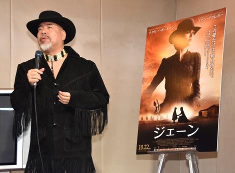 メリー・ジェーンを歌うつのだ☆ひろ=映画『ジェーン』のコラボイベント (C)ORICON NewS inc.