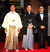 (左から)片岡一郎、尾上菊之助、古舘伊知郎 (C)ORICON NewS inc.