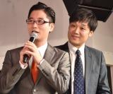 最新プリントシール機『HIKARI2』お露目会見に出席した田畑藤本 (C)ORICON NewS inc.