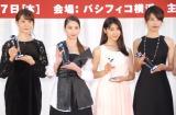 (左から)トリンドル玲奈、河北麻友子、土屋太鳳、加藤綾子アナウンサー (C)ORICON NewS inc.