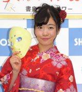 著書『地下アイドルが1年で東大生になれた!合格する技術』出版記念イベントを行った桜雪 (C)ORICON NewS inc.