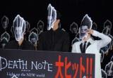 死神のお面をかぶってポーズ(左から)池松壮亮、東出昌大、菅田将暉 (C)ORICON NewS inc.