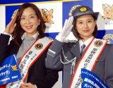 薬物使用防止を呼びかけた(写真左から)真矢ミキ、菊川怜 (C)ORICON NewS inc.