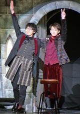 高橋優&佐藤健のユニット「YUTAKE」が初ステージ (C)ORICON NewS inc.