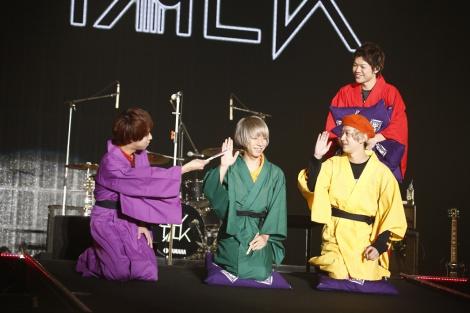 『日テレHALLOWEEN LIVE 2016』に出演したKEYTALK(PHOTO:山内洋枝)