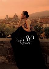 3年ぶりの写真集『30』を発売する北川景子(TSUTAYA版カバー)
