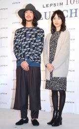 『LEPSIM』のプロモーション発表会に出席した(左から)大橋トリオ、戸田恵梨香 (C)ORICON NewS inc.