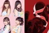9nineがアメコミ界巨匠の新作アニメ『ザ・リフレクション』にキャラクター出演決定