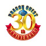 ドラゴンクエスト30周年プロジェクト展開中