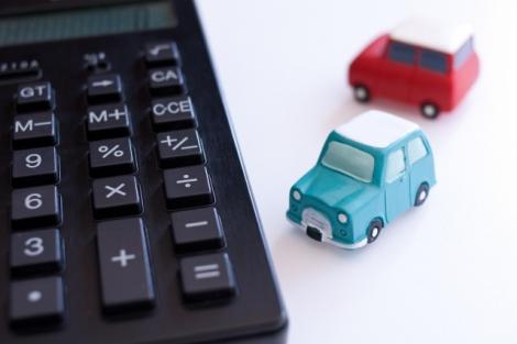 自動車保険料をおさえるためにも、主な割引と適用条件を確認しておこう