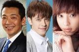 『ベストヒット歌謡祭2016』司会を務める(左から)宮根誠司、ウエンツ瑛士、西山茉希 (C)読売テレビ