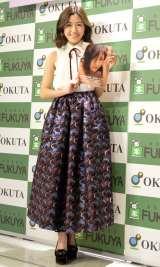 渡辺麻友写真集『知らないうちに』の発売記念イベント前取材に出席した渡辺麻友