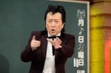"""『しくじり先生』で""""バツ2""""を告白した高橋ジョージ (C)テレビ朝日"""