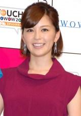 第1子出産を報告した中野美奈子アナウンサー (C)ORICON NewS inc.