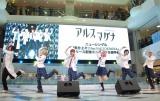 アルスマグナ7thシングル「気分上々↑↑feat.SAE TOKIMIYA」のリリース記念イベント (C)ORICON NewS inc.
