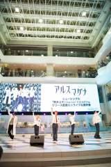 アルスマグナ7thシングル「気分上々↑↑feat.SAE TOKIMIYA」のリリース記念イベント