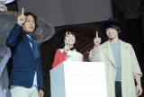 点灯式に出席した(左から)村松亮太郎氏、越野アンナ、西塚真吾 (C)ORICON NewS inc.