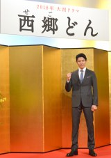 18年放送のNHK大河ドラマ『西郷どん』の主演に決定した鈴木亮平 (C)ORICON NewS inc.