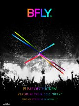 "ライブBlu-ray/DVD『BUMP OF CHICKEN STADIUM TOUR 2016 ""BFLY""NISSAN STADIUM 2016/7/16,17』(初回限定盤)"