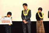 大西利空くんにハワイ島へのペア航空券をサプライズで贈呈 (C)ORICON NewS inc.