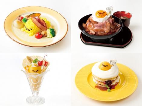 サムネイル 「ぐでたまカフェ」が11月4日に西武池袋本店に期間限定でオープン!