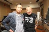 レコーディング時の笑福亭鶴瓶氏との2ショット写真