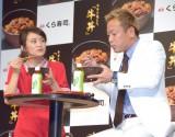 回転寿司チェーン「無添くら寿司」の新商品発表会に出席した(左から)岡田結実、じゅんいちダビッドソン (C)ORICON NewS inc.
