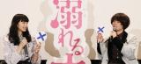 映画『溺れるナイフ』現役女子中高生限定シークレット試写会イベント