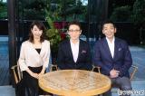 フジテレビ系『ボクらの時代』11月6日・13日の2週連続でフリーアナウンサー3人のトークをお届け(左から)加藤綾子、古舘伊知郎、宮根誠司