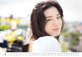 永野芽郁のフレッシュな魅力が凝縮された「オフィシャルカレンダー 2017」1月ページ