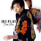 三浦大知の新曲「(RE)PLAY」CD盤