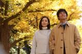妻役で共演した女優・吉田羊(C)2016映画「僕の妻と結婚してください。」制作委員会