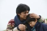 小学生の息子を持つ父親役を演じた織田裕二(C)2016映画「僕の妻と結婚してください。」制作委員会