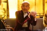 フジテレビ系連続ドラマ『カインとアベル』(毎週月曜 後9:00)に出演する竹中直人