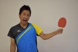 男子日本卓球代表・水谷隼選手選手の銅メダル獲得を物まねしている波田陽区