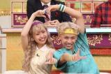 日本テレビ系特番『くりぃむしちゅーの!THE★レジェンド 第5弾』に出演するぺことりゅうちぇる(C)日本テレビ