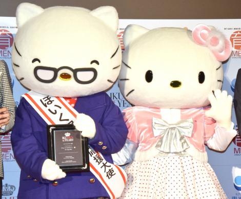 「イクメン オブ ザイヤー2016」のキャラクター部門を受賞した人気キャラクター・ハローキティ(右)の父ジョージ・ホワイトが (C)ORICON NewS inc.