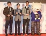 「イクメン オブ ザイヤー2016」の授賞式に出席した(左から)井上康生、水谷隼、ユージ、ジョージ・ホワイト (C)ORICON NewS inc.
