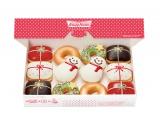クリスマスを彩るドーナツを詰め込んだ『ホリデー ギフト ダズン』(12個入/2000円)