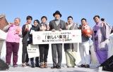 (左から)キューティーブロンズ、爆笑コメディアンズ、千原せいじ、笑福亭笑助、ヒッキー北風、桂三河 (C)ORICON NewS inc.