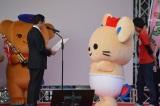 『ゆるキャラグランプリ2016』総合3位は岡山県総社市の「チュッピー」
