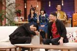 『第1回明石家紅白!』では泉谷しげるとの爆笑トークも(C)NHK