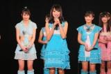 久々にSKE48劇場に立ったチームNIIIキャプテン北原里英(C)AKS