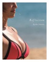 深田恭子写真集『Reflection』 (C)週刊プレイボーイ