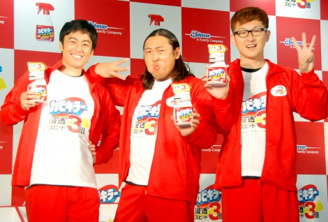 ロバート(左から)山本博、秋山竜次、馬場裕之 (C)ORICON NewS inc.