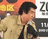 子ライオンと対決し首に傷を負った藤岡弘、=海外ドラマ『ZOO−暴走地区−』DVD発売イベント (C)ORICON NewS inc.