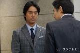 フジテレビ系ドラマ『カインとアベル』第5話より。めきめき頭角を現す弟に追い込まれていく兄・隆一を演じる桐谷健太